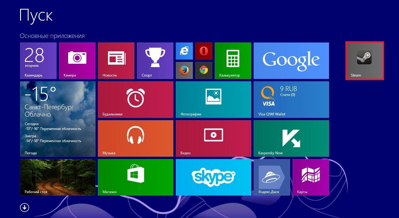 Создание красивых иконок для стартового экрана Windows 8