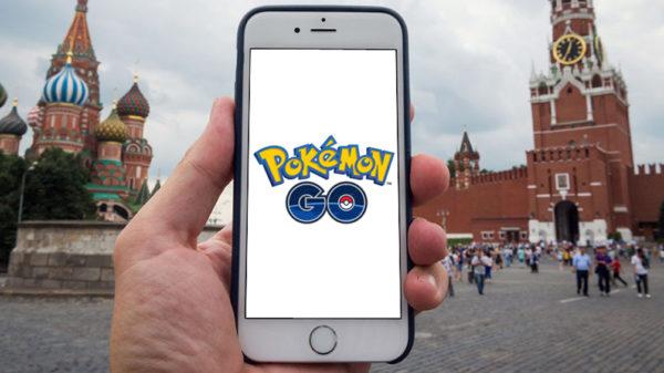 Играем в игру в России