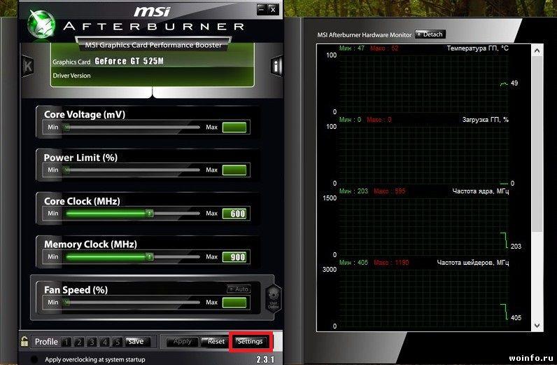 Запись видео из компьютерных игр